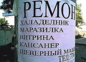 uzbek lang3
